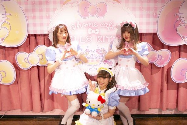 ハローキティが大阪のメイドカフェ『@ほぉ~むカフェ 大阪本店』と期間限定で初のコラボ