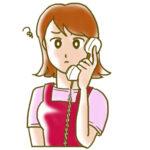 詐欺ではない!【0120659437】からの不審な着信はグリーンシップによる世論調査!