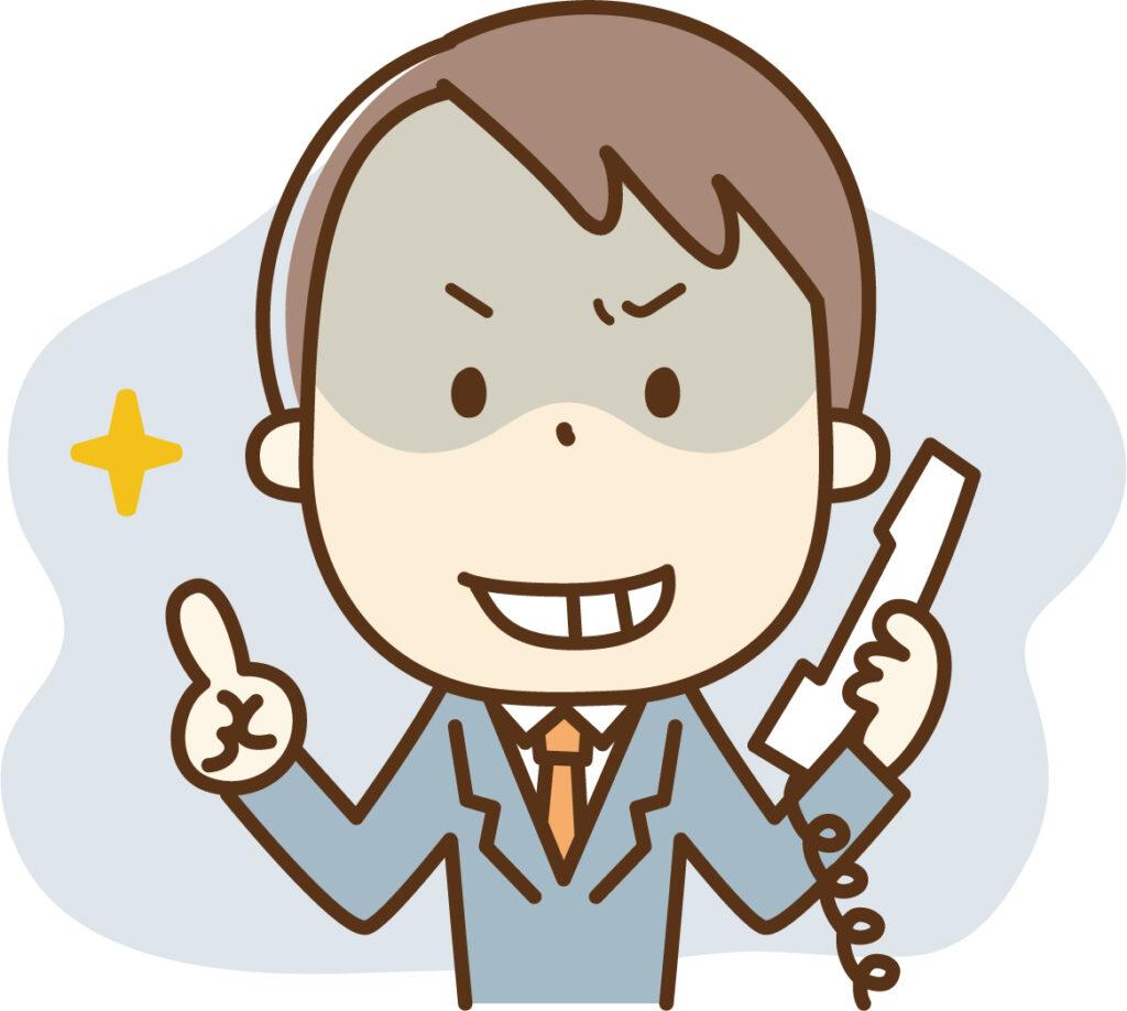 詐欺的な営業電話!【05050500187】はコールクラウドからのauなどの保証を装った内容!