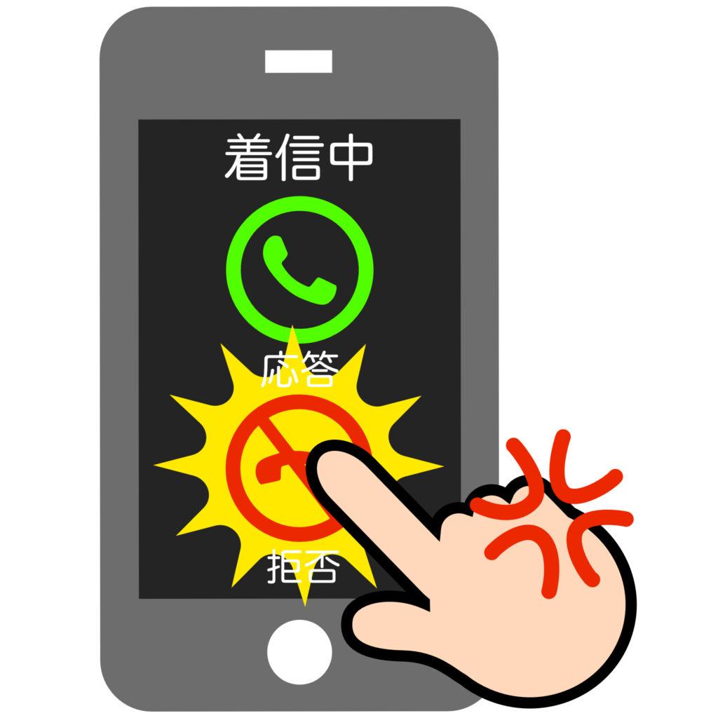 『08042956840』の番号は プレサンスコーポレーションからのマンション投資の営業電話です!