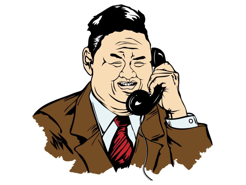 【05055261214】は異なる社名を名乗る営業電話!社名も要件もばらばらなのは何故?
