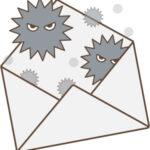 高山という差出人から頻繁に届く迷惑メールに注意!正体はG-(ジー)という詐欺サイト!