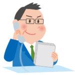 複数拠点で番号共有!【0120919737】は各地のソフトバンクショップからの営業電話!