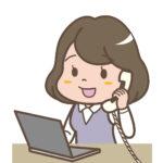 【08008886543】の音声動画掲載!詐欺ではないがソフトバンクを名乗る迷惑自動音声案内!